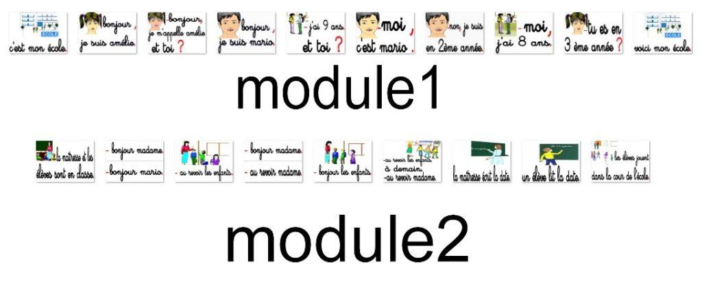 modules 1 et 2