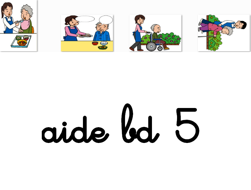 Aide bd5