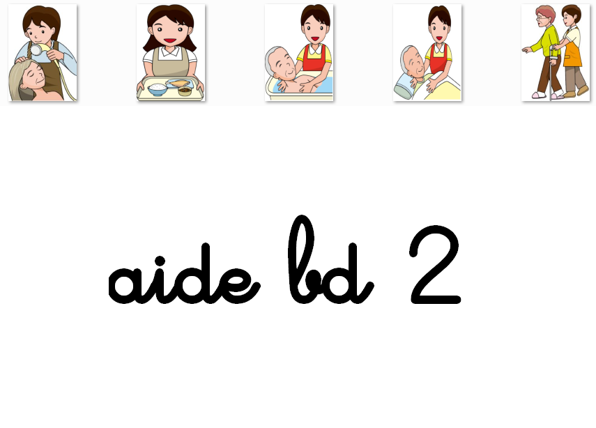 Aide bd8